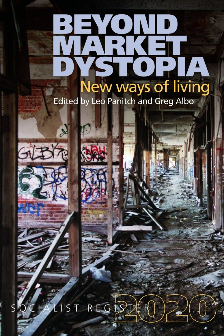 Dystopian photograph peering down the long hallway of an abandoned building full of debris.
